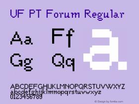 UF PT Forum