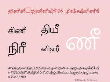 Tam-Tamil196