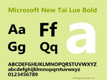 Microsoft New Tai Lue