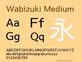 Wabizuki