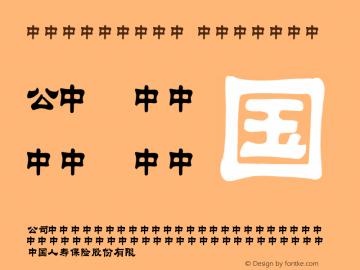 zhongshou