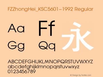 FZZhongHei_KSC5601-1992