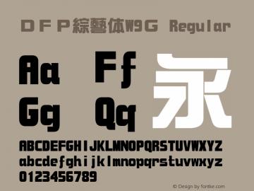DFP綜藝体W9G