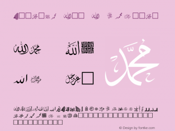Islamic Art A