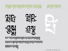 TibetanMachineSkt3