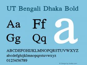 UT Bengali Dhaka