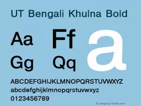 UT Bengali Khulna