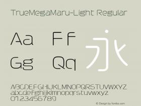 TrueMegaMaru-Light