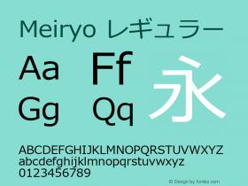 Meiryo