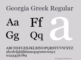 Georgia Greek