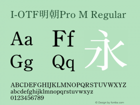 I-OTF明朝Pro M