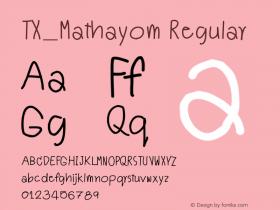 TX_Mathayom