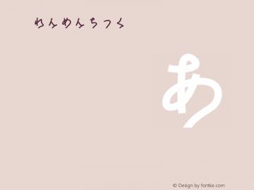 IKれんめんちっくR-atama