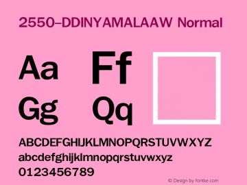 2550-DDINYAMALAAW