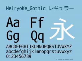 MeiryoKe_Gothic