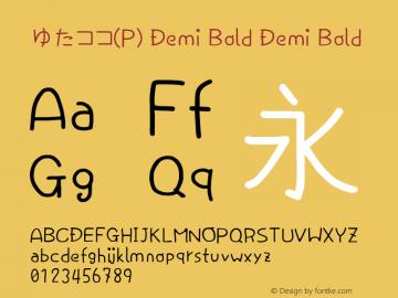 ゆたココ(P) Demi Bold
