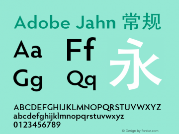 Adobe Jahn