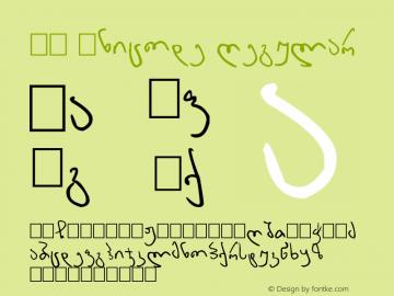 3D Unicode