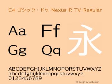 C4 ゴシック・ドゥ Nexus R TV