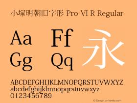 小塚明朝旧字形 Pro-VI R