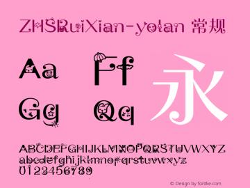 ZHSRuiXian-yolan
