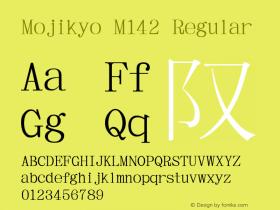 Mojikyo M142
