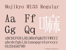 Mojikyo M133