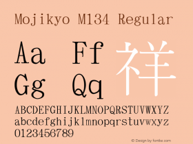 Mojikyo M134
