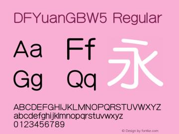 DFYuanGBW5