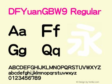 DFYuanGBW9