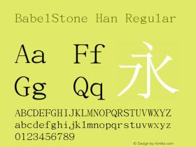 BabelStone Han