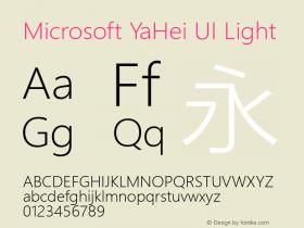 Microsoft YaHei UI