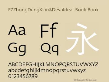 FZZhongDengXian&DevaIdeal-Book