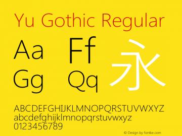 Yu Gothic