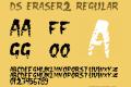 DS Eraser2
