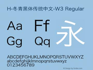 H-冬青黑体传统中文-W3