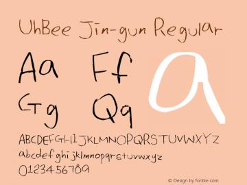 UhBee Jin-gun