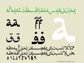 Afarat ibn Bleddy