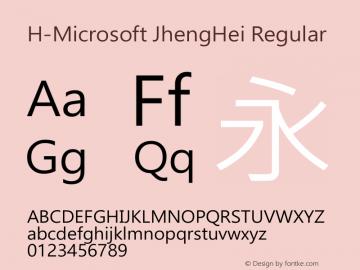 H-Microsoft JhengHei