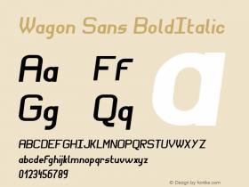 Wagon Sans