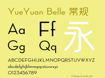 YueYuan Belle