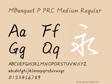 MBanquet P PRC Medium