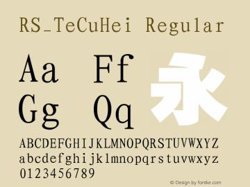 RS_TeCuHei