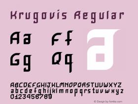 Krugovis