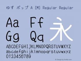 ゆず ポップ A [M] Regular
