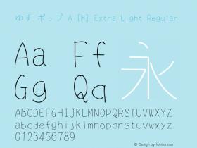 ゆず ポップ A [M] Extra Light