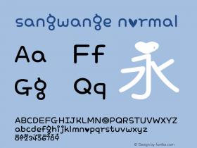 sangwange