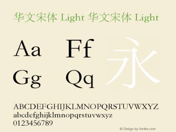 华文宋体 Light