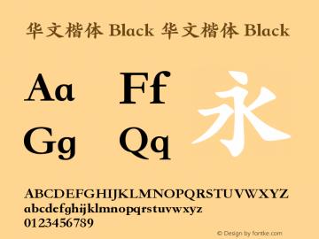 华文楷体 Black