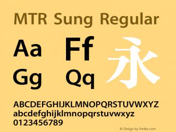 MTR Sung
